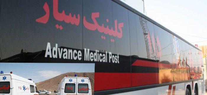 conex-ambulance